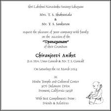 Invitation For Aqiqah Ceremony Birth Ceremony Invitation Card Happy