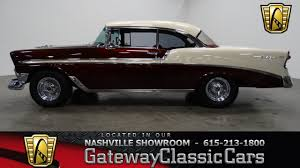 1956 Chevrolet Belair, Gateway Classic Cars-Nashville#408 - YouTube