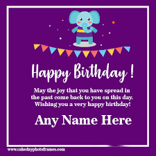happy birthday card with name free