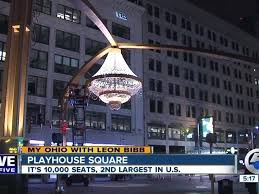 cleveland chandelier links to the present hot edition blog chandelier cleveland playhouse square