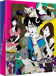 le the tatami galaxy uk publisher anime limited