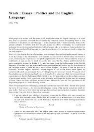 an essay on politics essay on politics essay on western political thought and the politics essayexcessum politics essay tk