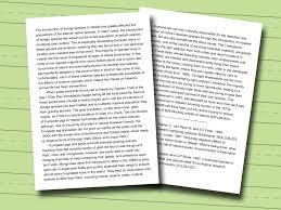 th essay related by school in marathi