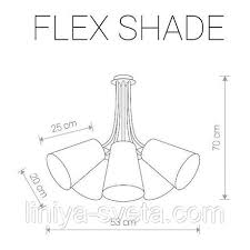 <b>Подвесная люстра Nowodvorski</b> Flex Shade <b>9277</b>, цена 21531 ...