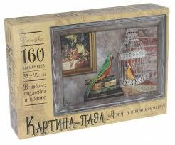 <b>Картина</b>-пазл Пиратские попугаи, 160 элементов <b>Origami</b> - <b>купить</b> ...