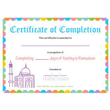 certificates of completion for kids instant download ramadan completion certificate for kids