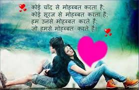 sad love shayari or hindi shayari sad