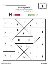 Uppercase Letter H Color by Letter Worksheet