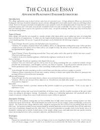 Example Of Application Essays 10 College Application Essay Sample 1mundoreal
