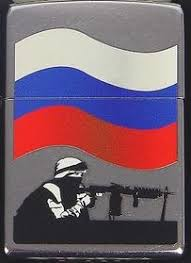 Купить <b>зажигалка</b> бензиновая <b>zippo 207 russian soldier</b> ...