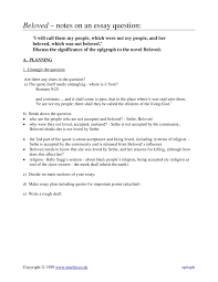 ks beloved by toni morrison teachit english 1 preview