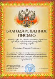 ФГБОУ ВО Уфимский государственный нефтяной технический университет Международная деятельность