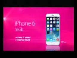 iphone 6 plus mediamarkt 32gb