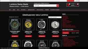 Информация о сайте <b>luminox</b>-time.ru - обзор, рейтинг, анализ на ...