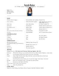 Dance Resume New Sarah Baker Commercial Dance Resume