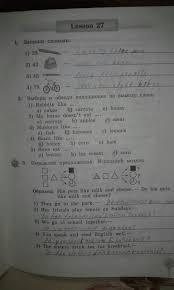 ГДЗ рабочая тетрадь по английскому языку класс Биболетова