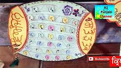 Punjabi Chart Punjabi Chart Youtube