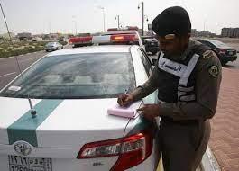 المرور» تكشف موعد تطبيق المخالفات على «المركبات الخليجية»   صحيفة تواصل  الالكترونية