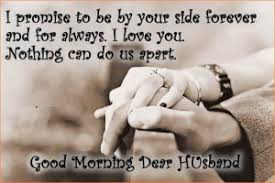 Flirty Good Morning Quotes For Him Best of Good Morning Quotes For Him Images