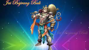 Full HD Hanuman images hd 3d free ...