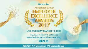 Khalaf Al Habtoor Announces The Employee Excellence Awards Event 2017