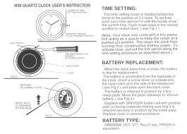mini quartz fitup user instructions the instructions
