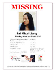 Funny Missing Person Poster Funny Missing Person 2