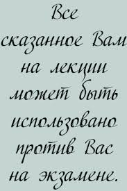 Дипломы Красноярск Заказать диплом Заказать дипломную работу в Красноярске