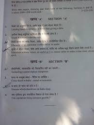 essay paper upsc ias mains an ias pcs coaching academy analysis of essay paper 2015 ias mains