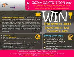 Study Abroad Photo Essay Contest Winners