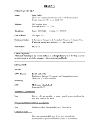 Resume Format For Banking Jobs Resume Examples For Teller Position Sample Banking Resumes Sample