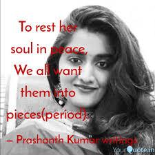 Prashanth Kumar Writings - Home | Facebook
