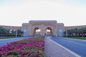 جامعة الأميرة نورة بنت عبد الرحمن