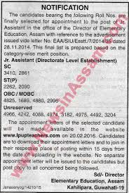 Appointment List For Elementary Education Assam Post Of Jr