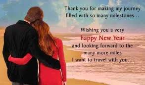 New Year Quotes To Love