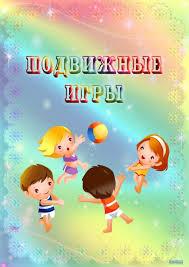parachuteity Детские развивающие игры для малышей и  Детские развивающие игры для малышей и дошкольников Коллекция активных