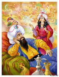Яна для султана