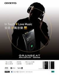 onkyo granbeat. category onkyo granbeat