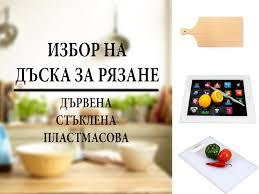 Българско производство, възможност за поръчкова изработка и. Novinite V Dnes 24 Blog Archive Izbor Na Dska Za Ryazane