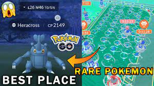 Best Location For Pokestop in Pokémon go | BEST Places to SPOOF in Pokemon  Go! Rare Pokemon Location - YouTube