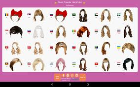 Type Of Hair Style hairstyle mirror try on live android apps on google play 5587 by wearticles.com