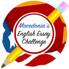 s english essay challenge home