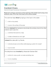 Word Study Worksheet Math Study Worksheets