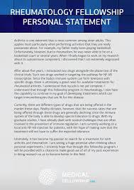 Rheumatology Fellowship Personal Statement | Medical Fellowship