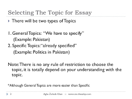 essay writing  3 selecting the topic for essay
