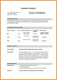 India Resume Teacher Resume Template Resume Format In Word