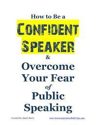 my fear of public speaking essay