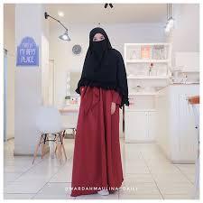Wardah maulana is on facebook. Pin Di Niqabi