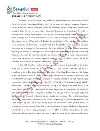essay youth cultural gender sensitivity