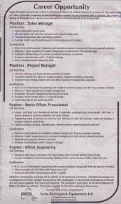 job advertisement in newspaper all jobs education sbel